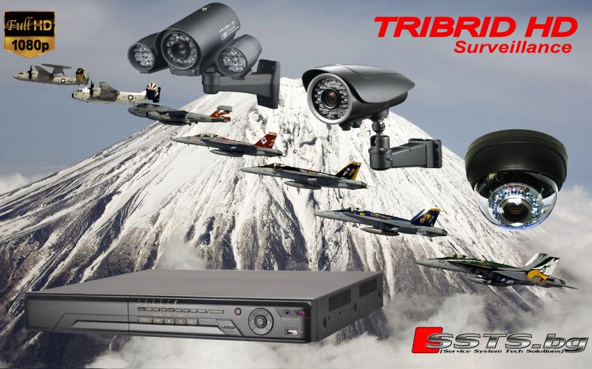 TRIBRID Трибрид HD видеонаблюдение IP kameri, CCTV аналогови камери, монтаж.