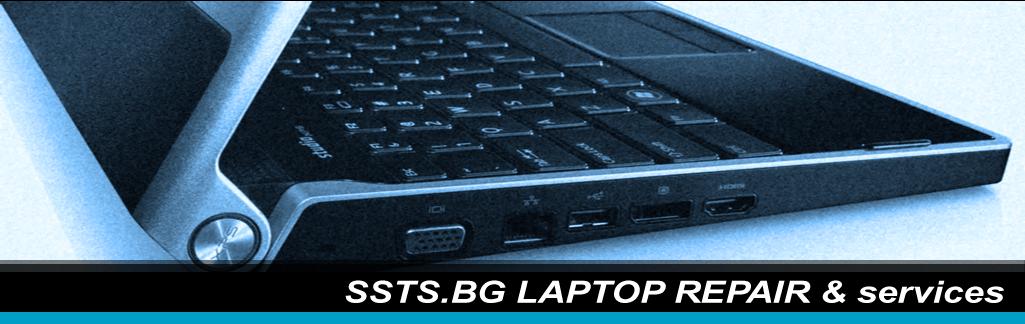 Сервиз лаптопи Варна