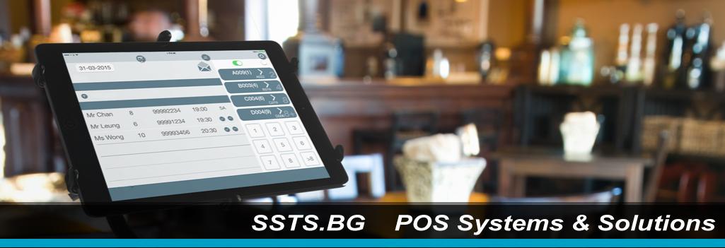Фискални системи и складов софтуер.