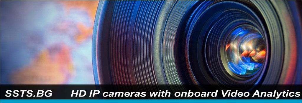 IP камери с вградени аналитични функции в системите за видеонаблюдение