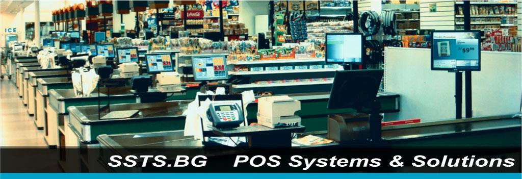 Фискална система и търговски софтуер за магазин. POS системи.