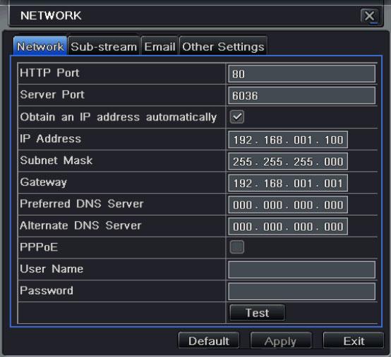 Настройки на IP адрес на NVR и DVR