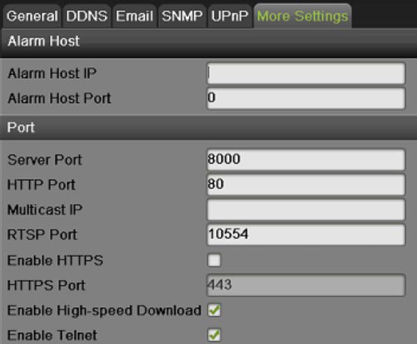 Настройка на портове на NVR / DVR.