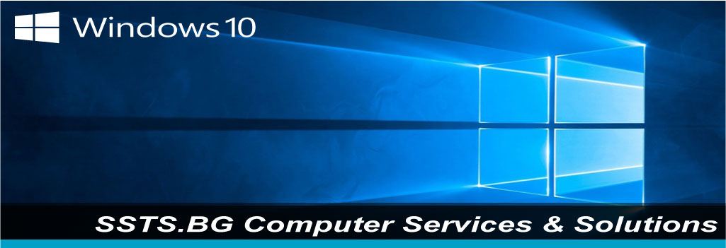 Сервиз компютри Варна. Windows 10.