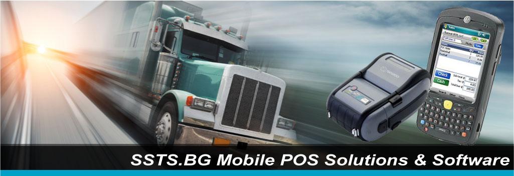 Мобилна търговия