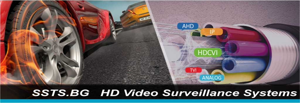 Камери HD аналогови