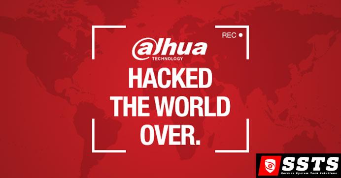 Хакерски атаки в системите за видеонаблюдение. Поразени рекордери на Dahua. SSTS сервиз.