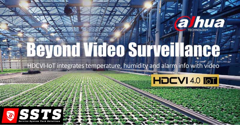 IoT HDCVI камери Dahua