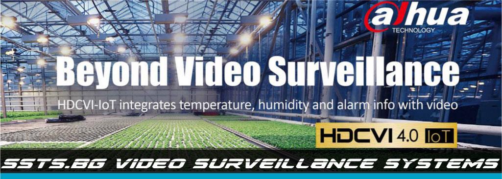 IoT HDCVI Камери за видеонаблюдение Dahua