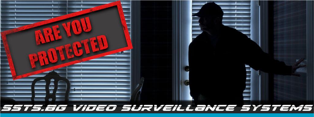 Защитена ли е вашата система за видеонаблюдение