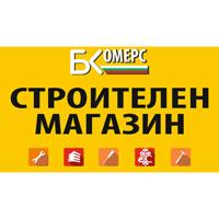 България Комерс