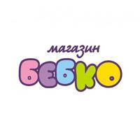 магазин Бебко