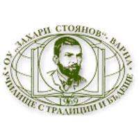 ОУ Захари Стоянов Варна